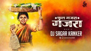 Phool Gajra Gajra CG Song Dj download-13mb