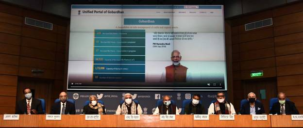 launch-Unified-Portal-of-Gobardhan