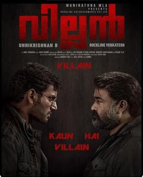 Villain (2017) Dual Audio [Hindi – Malayalam] 480p UNCUT HDRip ESub x264 450Mb
