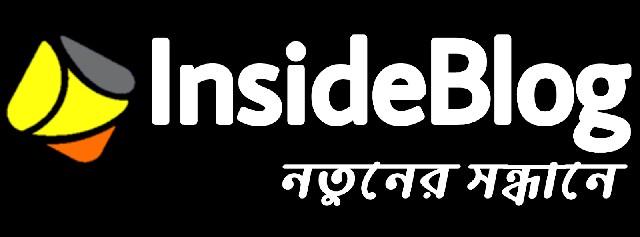 insideblog - popular bangla blog community. ইনসাইডব্লগ - নতুনের সন্ধানে । বাংলা ব্লগ ।