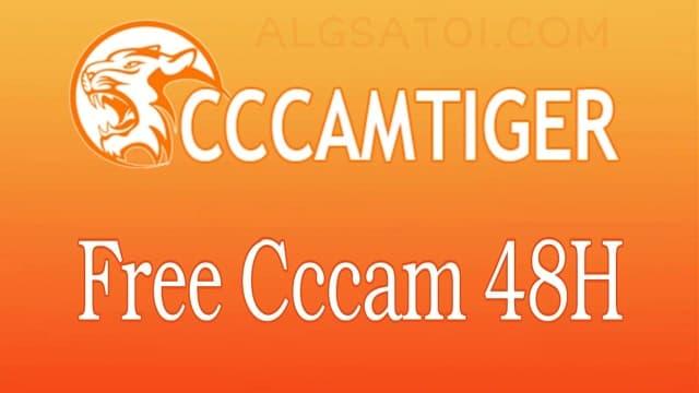 cccam tiger افضل موقع للحصول على اسطر سيرفرسيسكام لمدة 48 ساعة