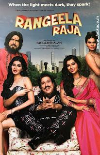 Rangeela Raja First Look Poster 2