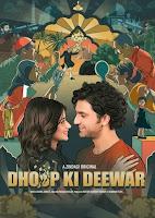 Dhoop Ki Deewar Season 1 Hindi 720p HDRip
