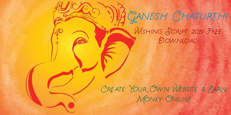 Ganesh Chaturthi Wishing Script 2019 Free Download for Blogger