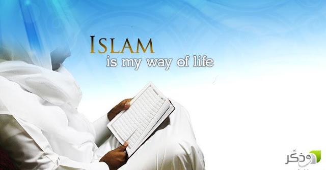 Islam Melarang Umatnya Menghina Agama Lain