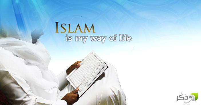 Islam Ajarkan Keseimbangan Habluminallah dan Habluminannas