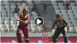 Cricket Highlights - West Indies vs Bangladesh 1st ODI 2018