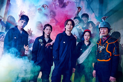 Sinopsis The Odd Family: Zombie On Sale (2019) - Film Korea