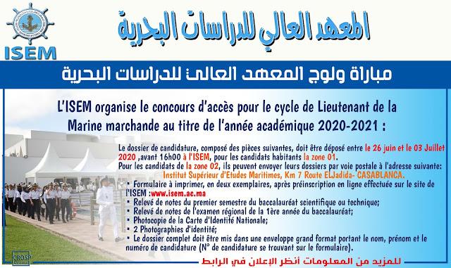 مباراة المعهد العالي للدراسات البحرية 2020 ISEM