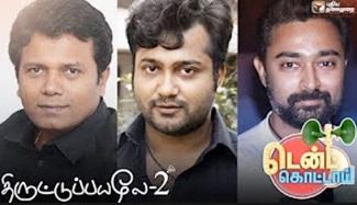 Tentkotta | Thiruttu Payale 2 | Puthiya Thalaimurai Tv