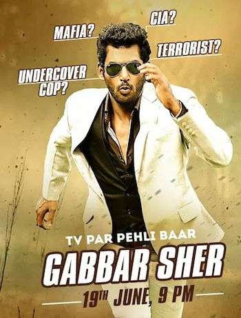 Gabbar Sher 2016 Hindi Dubbed Movie 350mb 576p
