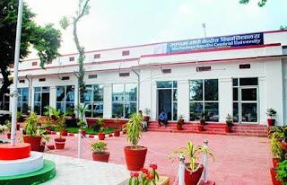 कुलपति प्रो. संजीव शर्मा की अवैध नियुक्ति और निरंकुश भ्रष्टाचार-अनैतिकता के खिलाफ राष्ट्रपति और मानव संसाधन विकास मंत्रालय से लगाई जाती गुहार