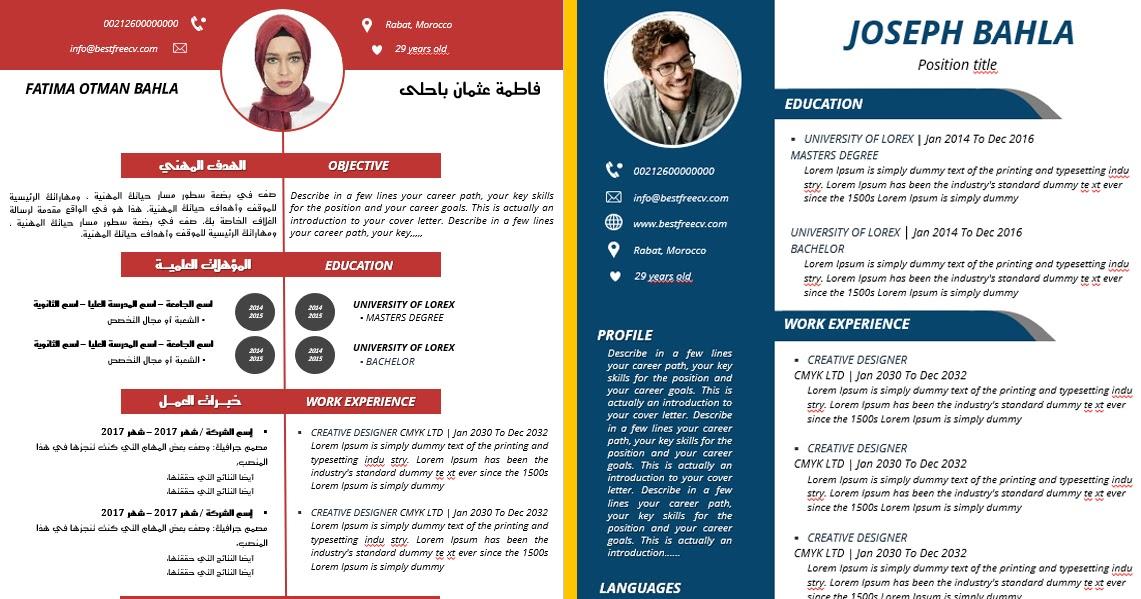 Essay Help UK & Essay Writing Service