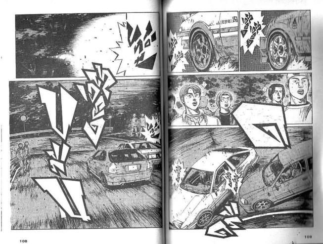 Initial D - หน้า 53