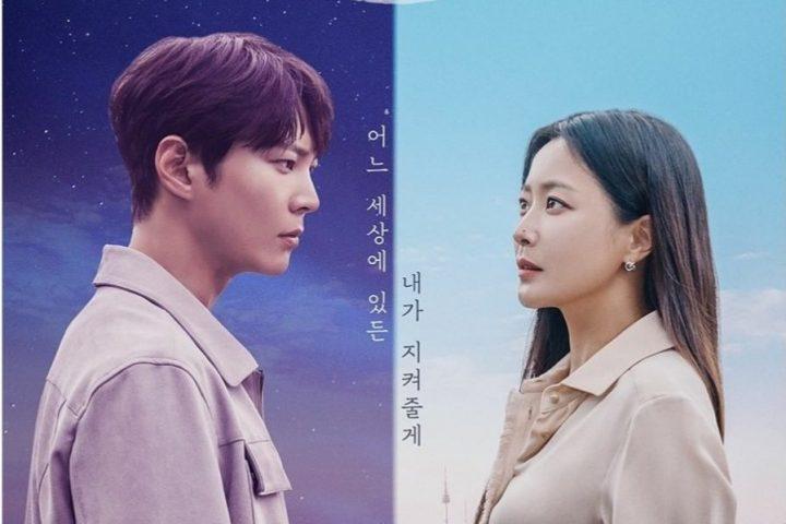 Download Drama Korea Alice Batch Subtitle Indonesia
