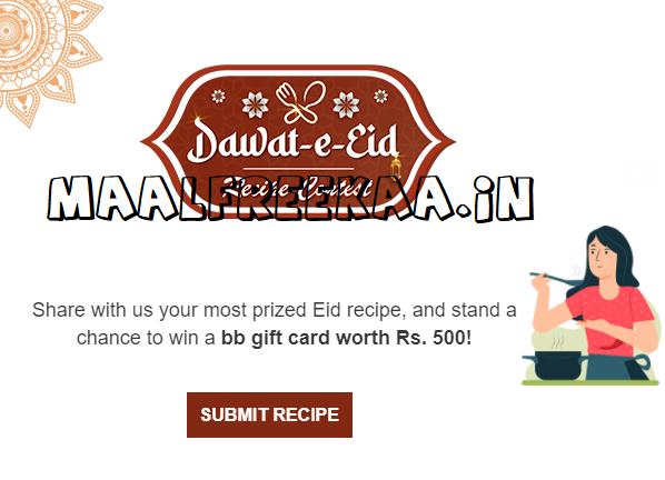 This Eid ul adha recipe contest