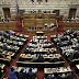 Υποχρεωτικός εμβολιασμός: Κατατέθηκε στη Βουλή η τροπολογία – Τι προβλέπει