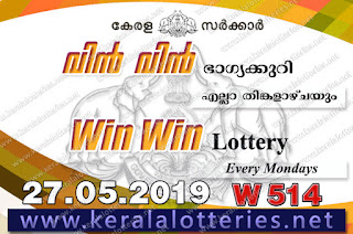 """Keralalotteries.net, """"kerala lottery result 27 5 2019 Win Win W 514"""", kerala lottery result 27-5-2019, win win lottery results, kerala lottery result today win win, win win lottery result, kerala lottery result win win today, kerala lottery win win today result, win winkerala lottery result, win win lottery W 514 results 27-5-2019, win win lottery w-514, live win win lottery W-514, 27.5.2019, win win lottery, kerala lottery today result win win, win win lottery (W-514) 27/05/2019, today win win lottery result, win win lottery today result 27-5-2019, win win lottery results today 27 5 2019, kerala lottery result 27.05.2019 win-win lottery w 514, win win lottery, win win lottery today result, win win lottery result yesterday, winwin lottery w-514, win win lottery 27.5.2019 today kerala lottery result win win, kerala lottery results today win win, win win lottery today, today lottery result win win, win win lottery result today, kerala lottery result live, kerala lottery bumper result, kerala lottery result yesterday, kerala lottery result today, kerala online lottery results, kerala lottery draw, kerala lottery results, kerala state lottery today, kerala lottare, kerala lottery result, lottery today, kerala lottery today draw result"""