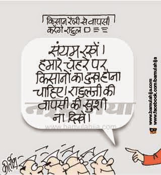 congress cartoon, rahul gandhi cartoon, cartoons on politics, indian political cartoon, jokes, humor