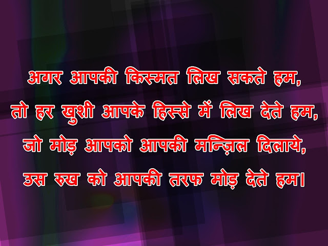 motivational hindi status