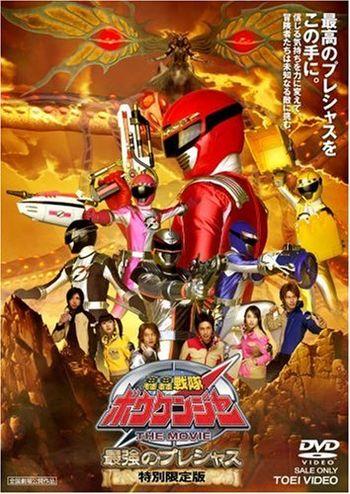 GO GO Sentai Boukenger The Movie