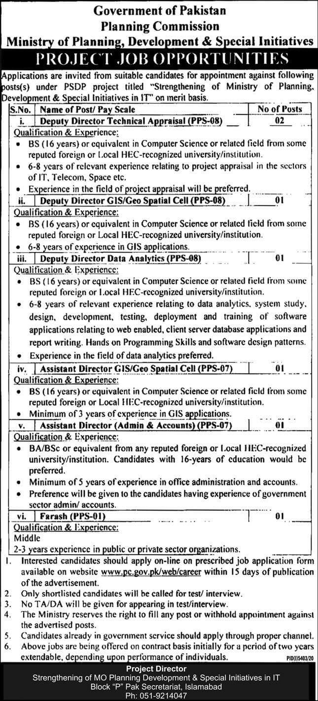 Ministry of Planning Development and Special Initiatives Jobs 2021 Advertisement