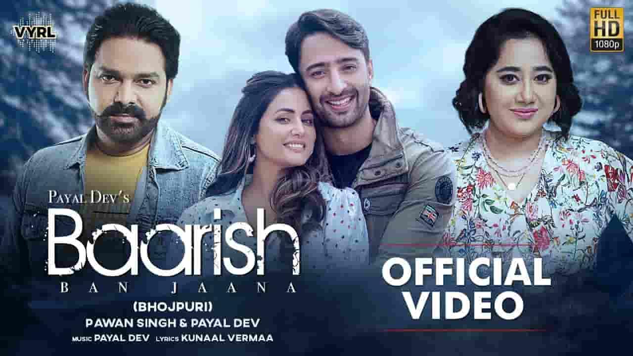 Baarish ban jaana lyrics Pawan Singh x Payal Dev Bhojpuri Song