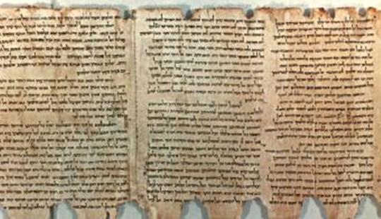 Kitab Negarakertagama peninggalan sejarah nusantara
