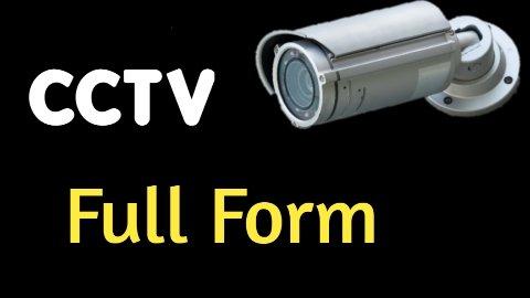 CCTV Full Form - CCTV की फुल फॉर्म क्या हैं? What is CCTV? Camera की खोज कब,कहाँ और किसने की थीं?