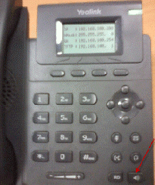 Update Firmware Yealink IP Phone T2 Series | Voip SIP CLient