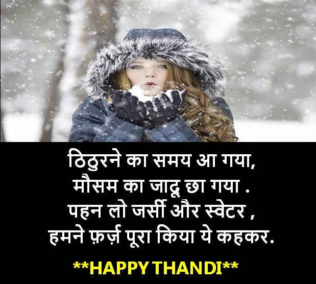 thand images download, thand images collection