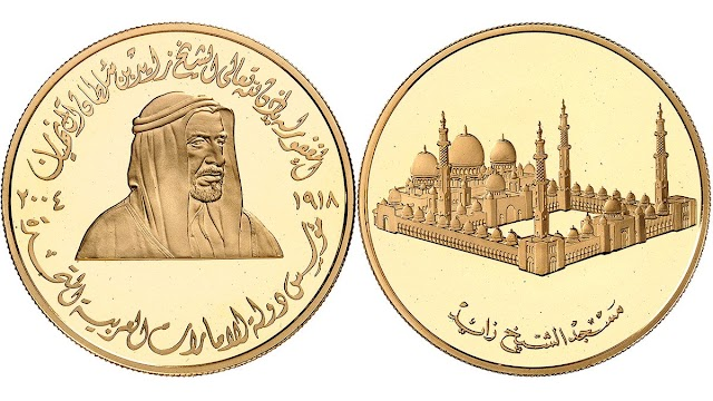 "The UAE exhibition ""Coins of Islam: History Revealed"" at Abu Dhabi"