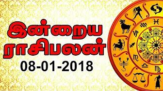 Indraya Rasi Palan 08-01-2018 IBC Tamil Tv