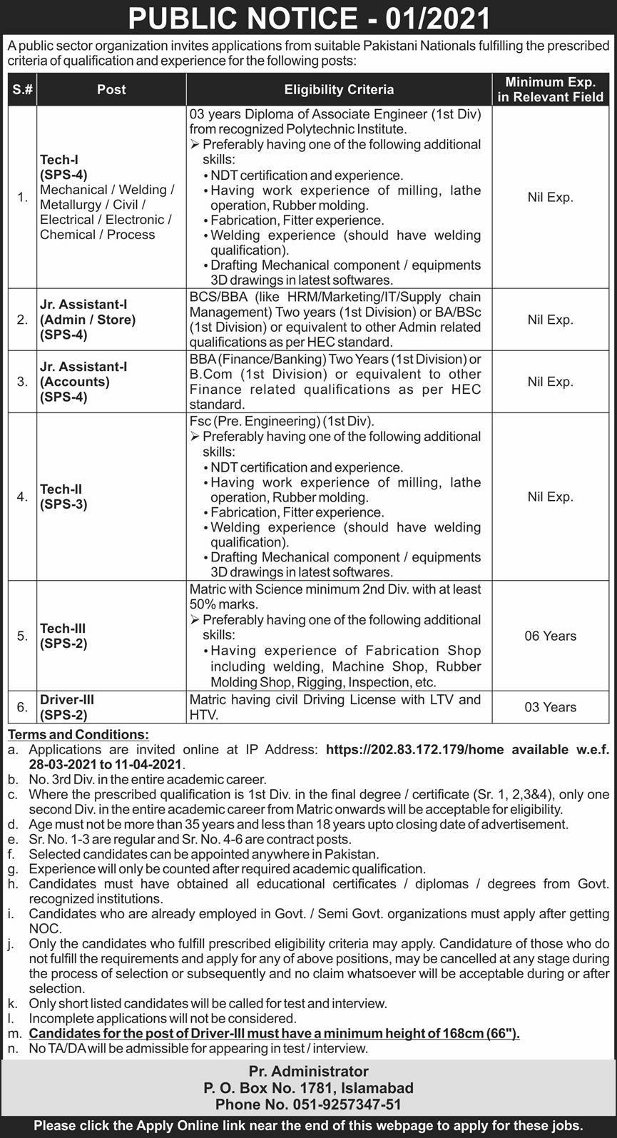 https://202.83.172.179/home - PAEC Latest Jobs 2021 - www.atomicenergy.pk Jobs - PAEC Jobs 2021 - Pakistan Atomic Energy Commission Jobs 2021 - www.paec.gov.pk Jobs - PAEC Online Apply - PAEC Jobs 2021 Online Apply - PAEC Latest Job 2021