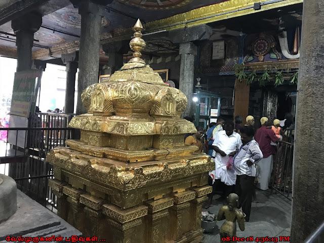 Thiruvanthipuram Perumal Temple