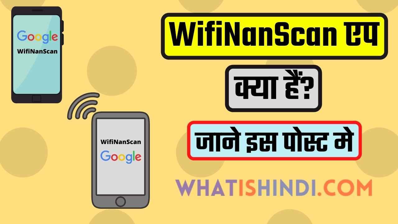 WifiNanScan app क्या है । जाने इस की खासियत की ये इंटरनेट के बिना कैसे काम करेगा