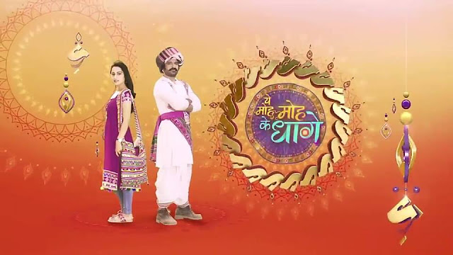 Yeh Moh Moh Ke Dhaage Sony Tv Upcoming Serial Wiki Story,Cast,Promo,Wallpaper and Timing