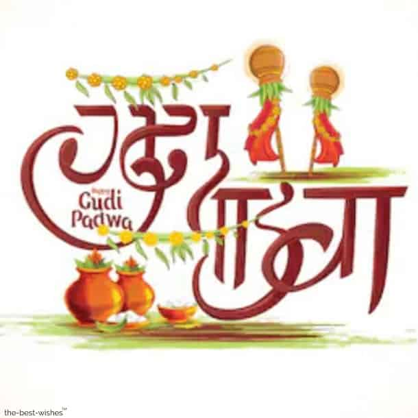 gudi padwa wishes for husband in marathi