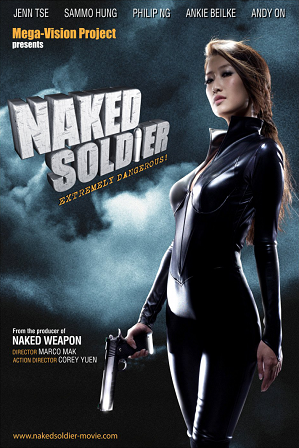 Naked Soldier (2012) Full Hindi Dual Audio Movie Download 480p 720p Web-DL