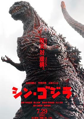 Póster película Shin Godzilla - 2016