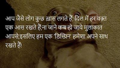 99+ Best Funny Shayari | Comedy shayari in Hindi | Funny status