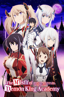 The Misfit of Demon King Academy (Anime)