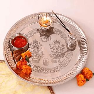 lakshmi ganapathi pooja thali