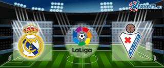 Реал Мадрид – Эйбар СМОТРЕТЬ ОНЛАЙН БЕСПЛАТНО 14 июня 2020 (ПРЯМАЯ ТРАНСЛЯЦИЯ) в 20:30 МСК.