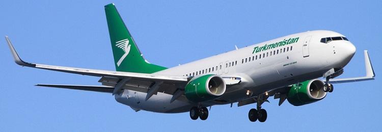 Turkmenistan Airlines Hava Yolları İstanbul Şubesi Ofisi