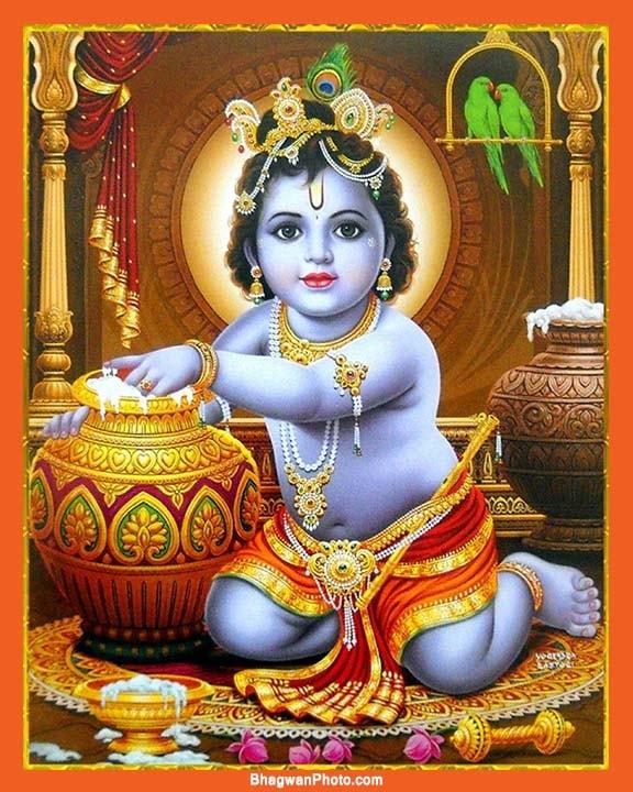 Krishna Bhagwan Images