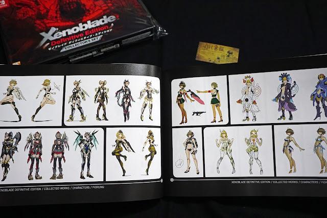 DSC01938 - 異域神劍 異度神劍 終極版 遊戲限定版畫集  ゼノブレイド ディフィニティブ・エディション / Xenoblade Definitive Edition / Xenoblade Chronicles: Definitive Edition
