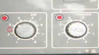 rework station air position