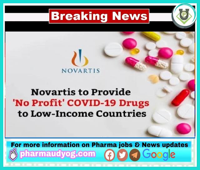 COVID19 Update | Novartis to Provide 'No Profit' Coronavirus Drugs to Low Income Countries | Pharma News