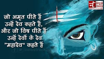 Mahakal Image Status